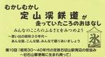 あい講演会パンフ.jpg