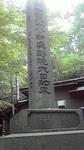 円山八十八箇所.JPG